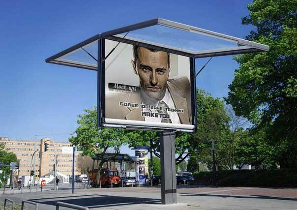 Psd исходник билборд